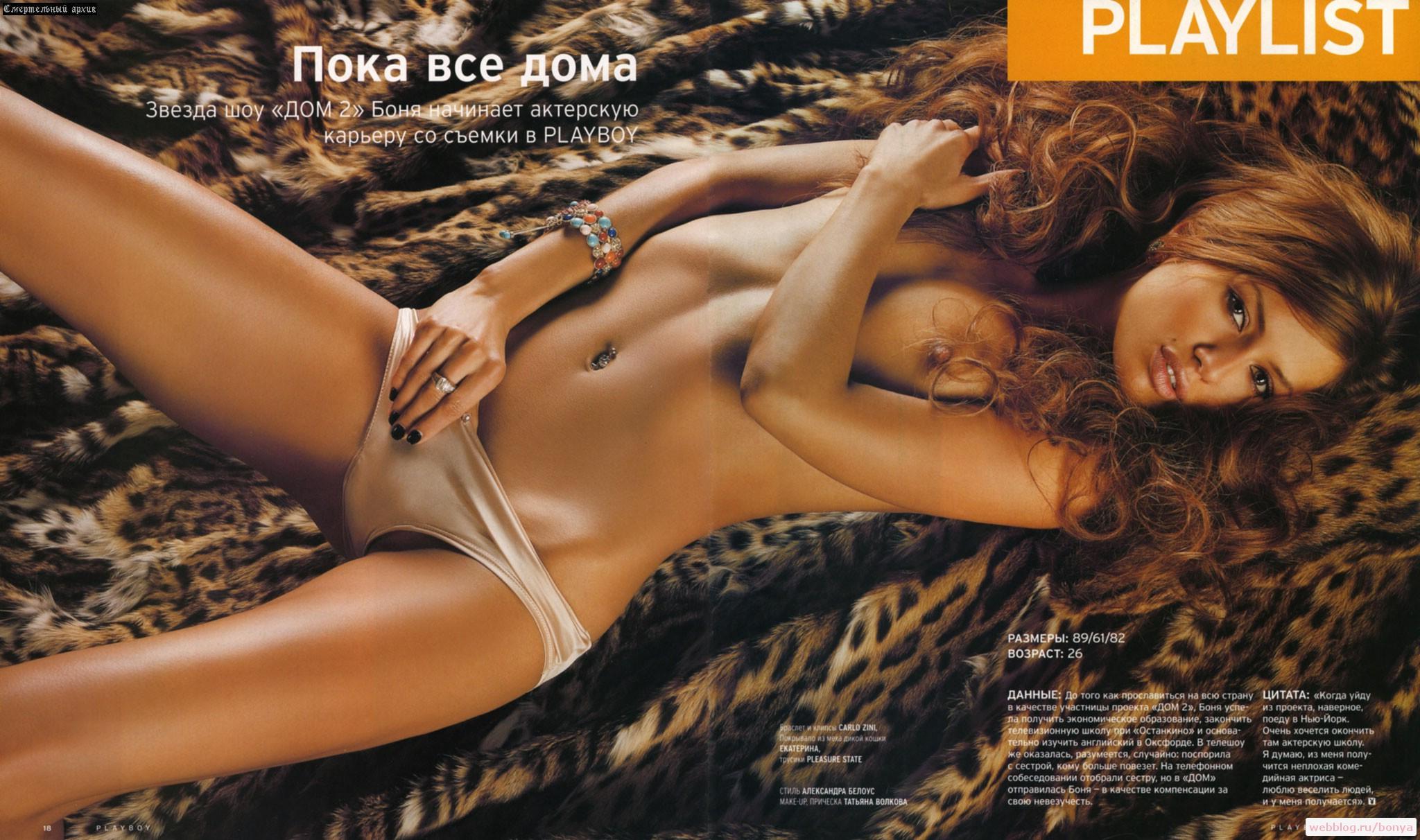 vika-bonya-porno-foto