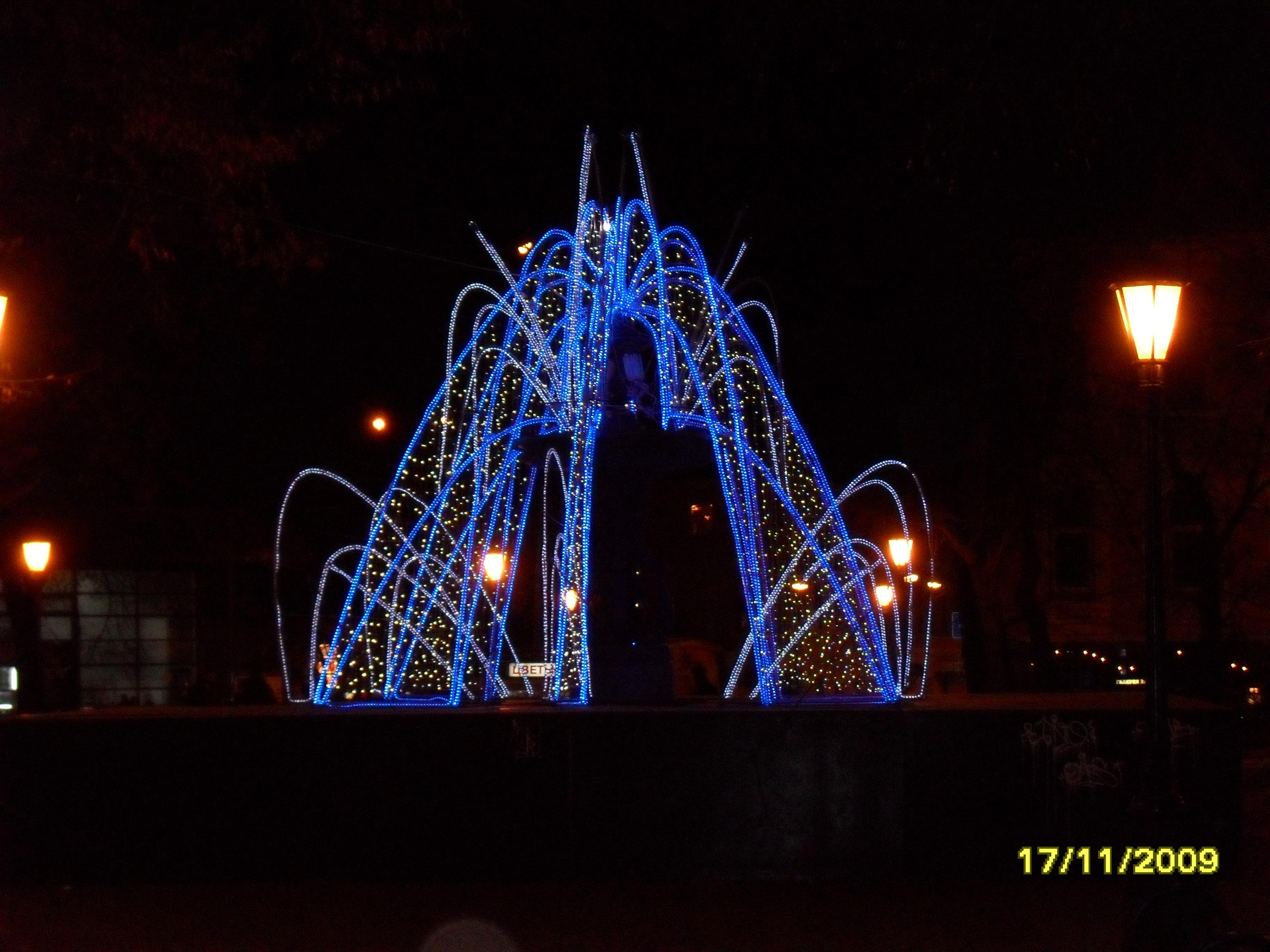 Зимний фонтан